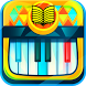 Best Piano Lessons Kids by Netigen