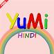 YuMi Hindi Free by AA Creations Inc