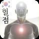 Martial Points - Korean by 9thDan.com