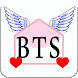 Pro BTS Messenger Advice