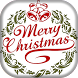 Christmas Greetings, Wishes by Fine Applications