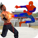 Superhero Kung Fu Karate Champion by Gaming Zone LLC