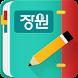 장원학습지 지도용 앱 by 장원커뮤니케이션