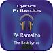 Zé Ramalho Letras by PribadosApps
