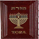 Five Books of Moses Torah book by Andron