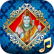 lord shiva tamil songs by songs for free app