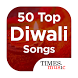 50 Top Diwali Songs by Times Music