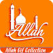 Allah Photo GIF by Varniappstore