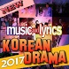 Ost Korean Drama Songs by AXL Erjayana Dev