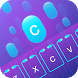 Circuit Keyboard Theme by Cheetah Keyboard Theme