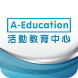 A-Education by Handlebook Education Solutions