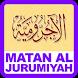 Kitab Matan Al Jurumiyah by Makibeli Design