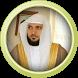 Audio Quran Maher Al Muaiqly by omikko