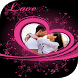 romantic couple gif frames 2018 by creative frames 3D