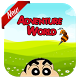 chan adventure World by smartogames