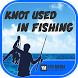 knot used in fishing by YanMedia
