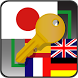 Euro-Japan Dictionary Gold by Free Light Software
