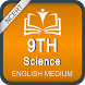 NCERT 9th Science English Medium by Aryaa Infotech