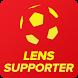 Lens Foot Supporter by Bienlune Studio