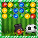 Football Bubble Ball Shooter by bubble shooter funny game