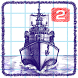 Sea Battle 2 by BYRIL