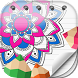 Coloring Book Free Art Design by WebGroup Apps