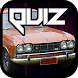 Quiz for Prince Skyline Fans by FlawlessApps