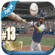 Tips Mlb The Show 17