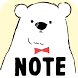 Sticky Notes Shirokuma-Days by peso.apps.pub.arts