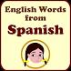 Spelling Doll Spanish English by Balabharathi.com