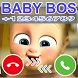 A Fake Call From Baby Boss Vid Prank by Delidev