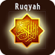 Ruqyah Shariah MP3 Offline by Anzu Studio
