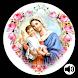 Oracion corta a Nuestra Señora del Huerto Audio