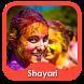 Holi Shayari by Tips,trick,shayari,sms,status
