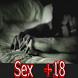 الشهوة الجنسية 2017 by Mathiw Burn