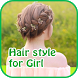 hair style for girls by LightspeedApps