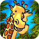 Animal Puzzle - Wild Animals by McPeppergames