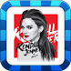 Kendall Jenner Wallpaper by ResignSquad