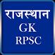 Rajasthan GK RPSC by flatron