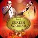 Best of Suresh Wadkar by Shemaroo Entertainment Ltd.