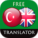 Turkish - English Translator by Suvorov-Development