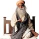 Sadhguru Jaggi Vasudev-Tamil by GowthamanK