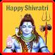 Maha Shivratri Wishes SMS by Shakti Infotech