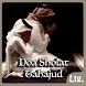 Doa Sholat Tahajud Offline by Berkah Ltg