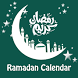 Ramadan Calendar & Duas 2017 by Faizan e Islam