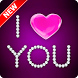 I Love You Wallpaper by Pinza
