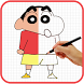 How To Draw Shin Chan by How to draw apps