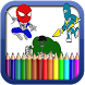 Heroes coloring pages for Kids by Wawa Mobile Apps
