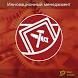 Знать Инновационный менеджмент by Argus-M