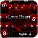 Love Heart Keyboard Theme by Super Cool Keyboard Theme